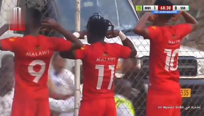 هدف فوز مالاوي علي جنوب السودان (1-0) تصفيات امم افريقيا