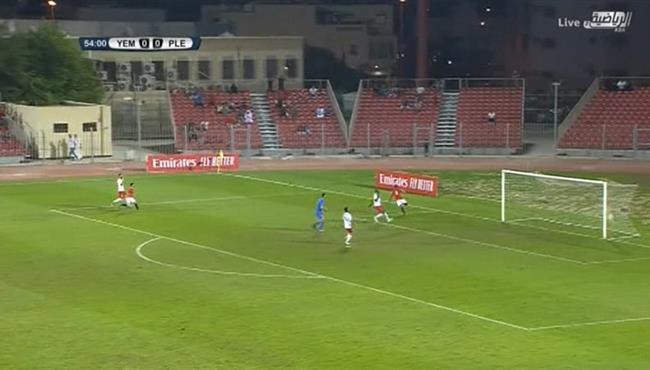 هدف فوز اليمن على فلسطين (1-0) تصفيات اسيا لكاس العالم