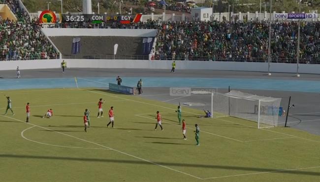 لاعب جزر القمر كاد ان يسجل هدف امام مصر في تصفيات امم افريقيا