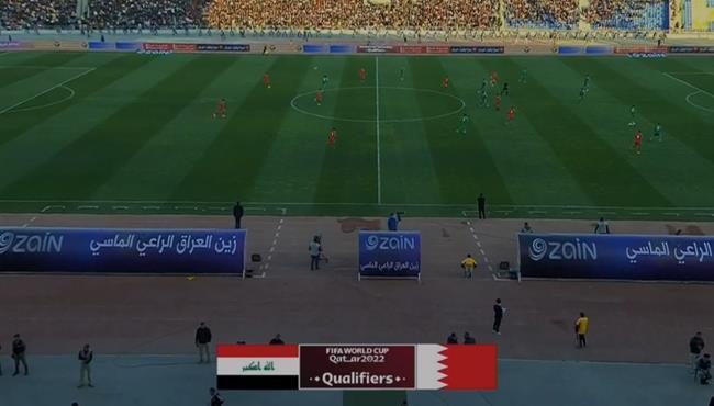 ملخص مباراة العراق والبحرين في تصفيات اسيا لكأس العالم