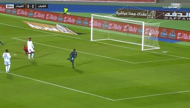 هدف فوز الفيحاء على الشباب (1-0) الدوري السعودي