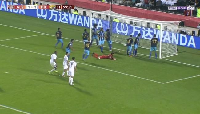 هدف السد الثانى فى مرمى هينجين سبورت (2-1) كاس العالم للاندية