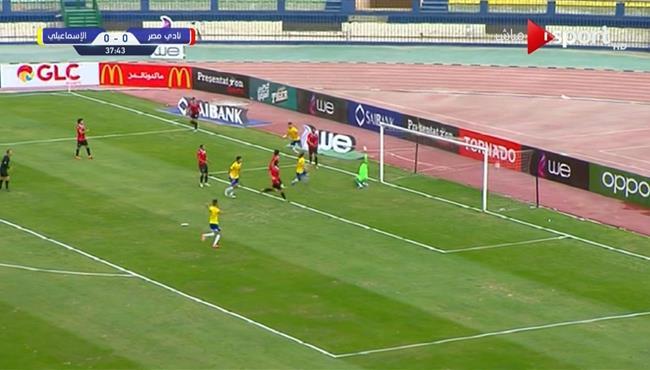هدف الاسماعيلي الاول في مرمي اف سي مصر (1-0) الدوري المصري