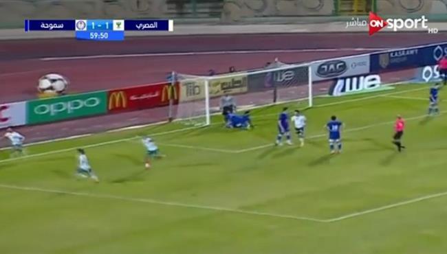 اهداف مباراة المصري وسموحة (4-2) الدوري المصري