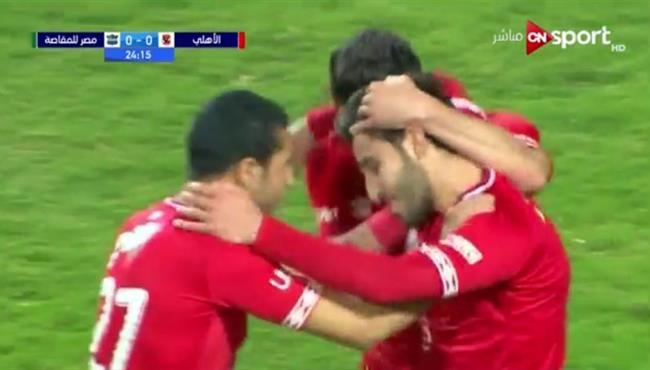 مباراة الاهلي ومصر المقاصة بطولات