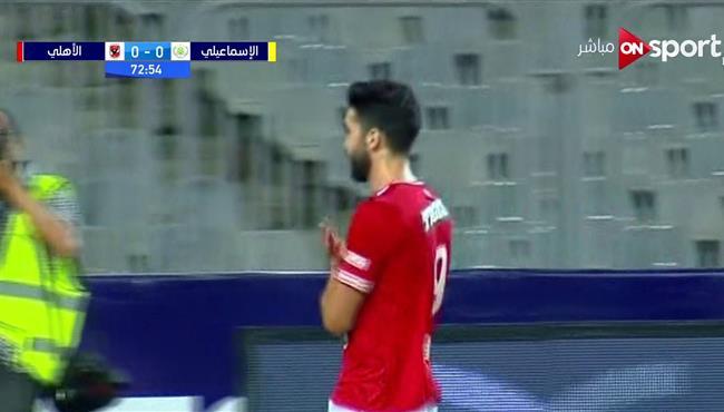 اهداف مباراة الاهلي والاسماعيلي (1-1) الدوري المصري -