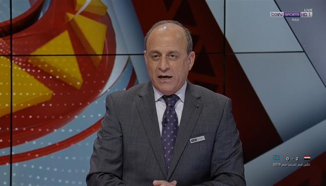 تحليل جمال الشريف لقرارات حكم مباراة مصر والكونغو الديمقراطية