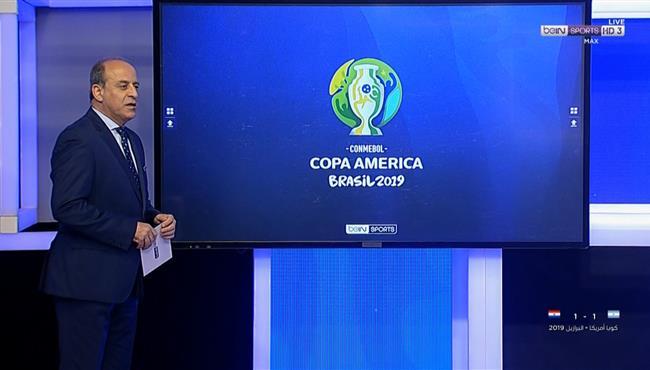 تحليل جمال الشريف لقرارات حكم مباراة الارجنتين وباراجواي