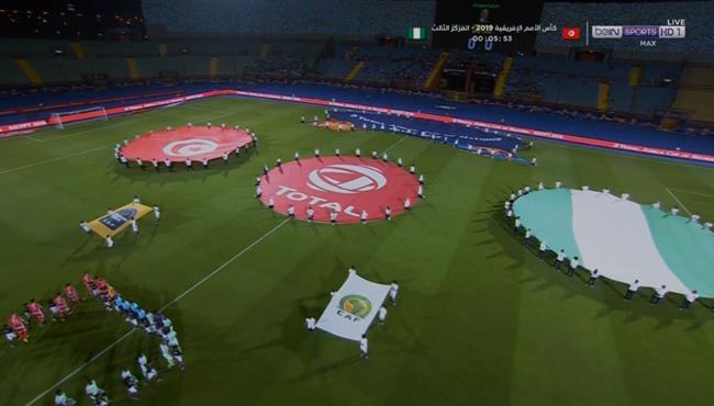 ملخص مباراة تونس ونيجيريا (0-1) كاس امم افريقيا