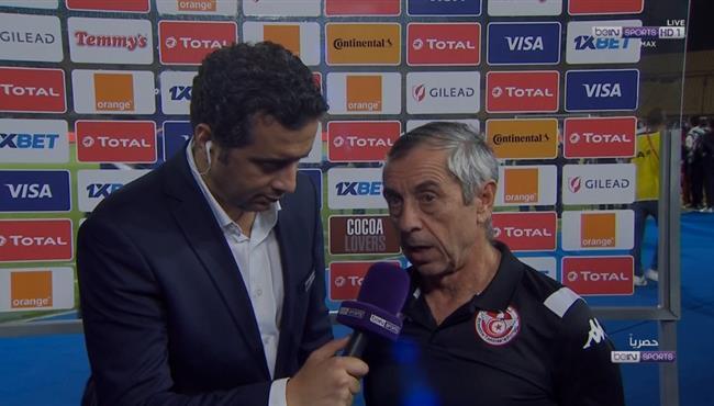 اول تعليق من مدرب تونس بعد الخسارة من نيجيريا في كأس امم افريقيا