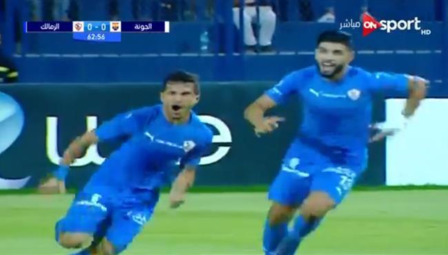 اهداف مباراة الزمالك والجونة 2 2 الدوري المصري بطولات