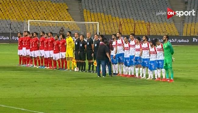 ملخص مباراة الاهلي والزمالك 1 0 الدوري المصري