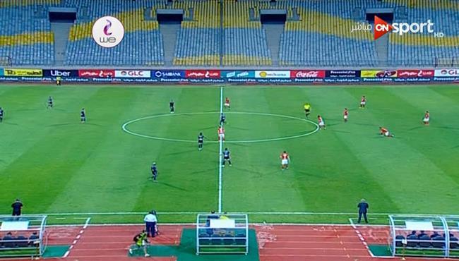 ملخص مباراة الاهلي وبيراميدز (0-1) كاس مصر