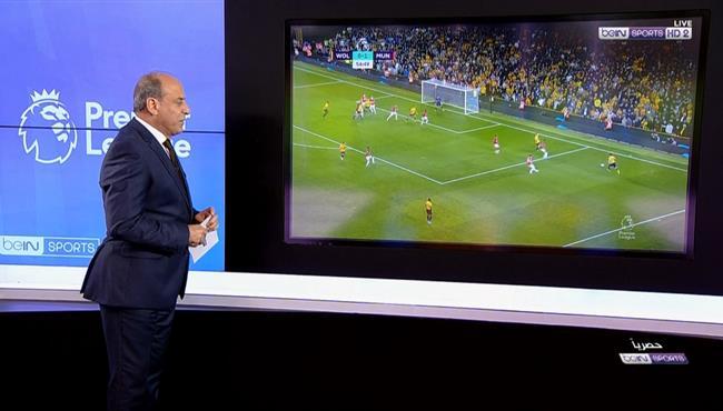تحليل جمال الشريف لقرارات حكم مباراة مانشستر يونايتد وولفرهامبتون في الدوري الانجليزي