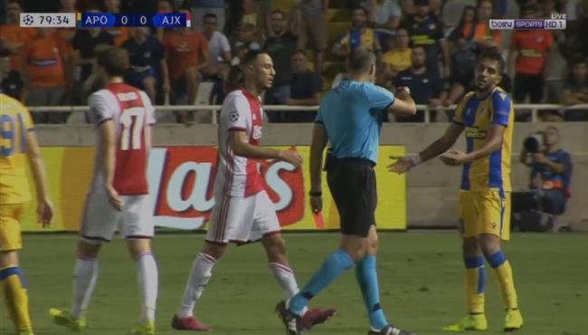 طرد نصير مزراوي في مباراة اياكس وأبويل نيقوسيا بدوري ابطال اوروبا