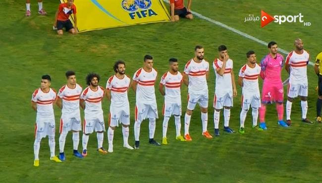 ملخص مباراة الزمالك ومصر المقاصة 1 0 كاس مصر
