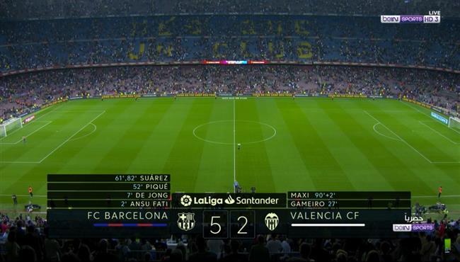 ملخص مباراة برشلونة وفالنسيا (5-2) الدوري الاسباني