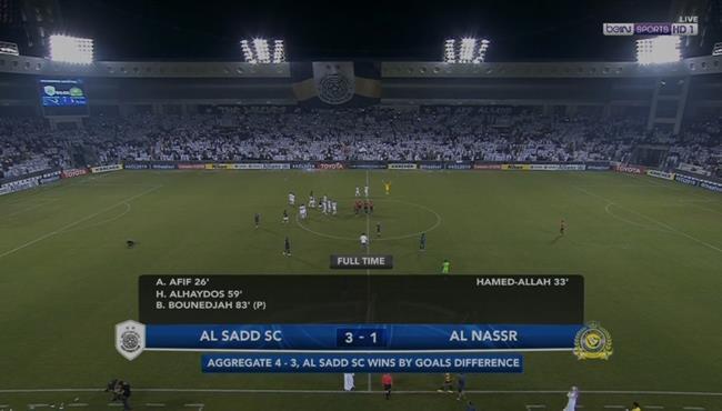 ملخص مباراة السد والنصر (3-1) دوري ابطال اسيا