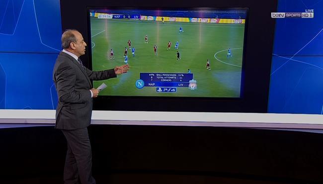 تحليل جمال الشريف لقرارات حكم مباراة ليفربول ونابولي في دوري ابطال اوروبا