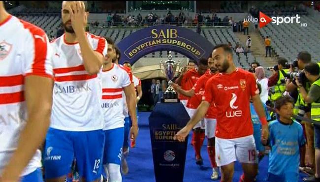ملخص مباراة الاهلي والزمالك (3-2) كاس السوبر المصري