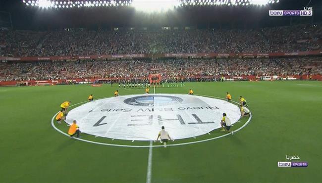 ملخص مباراة ريال مدريد واشبيلية (1-0) الدوي الاسباني