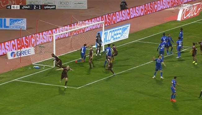 هدف تعادل الفيصلي القاتل مع الهلال (2-2) الدوري السعودي