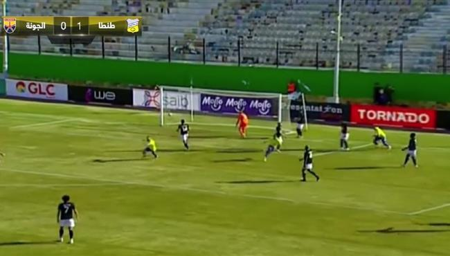 هدف فوز طنطا علي الجونة (1-0) الدوري المصري