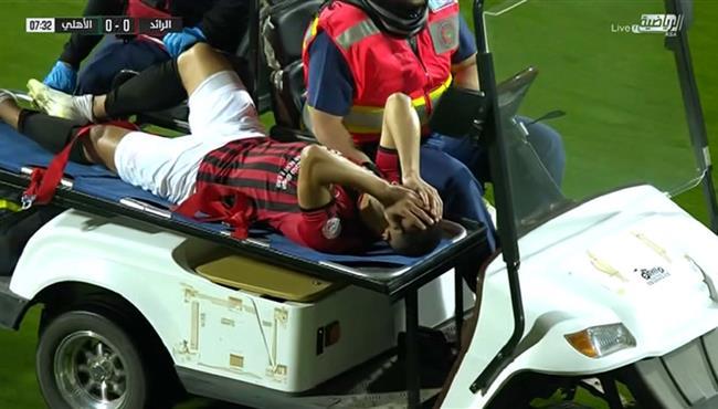 اصابة لاعب الرائد وخروجة امام الاهلي فى الدوري السعودي