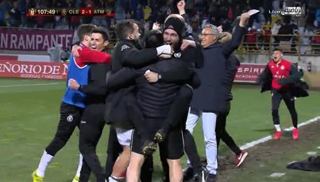 اهداف مباراة اتليتكو مدريد وديبورتيفا ليونيسا (1-2) كاس ملك اسبانيا