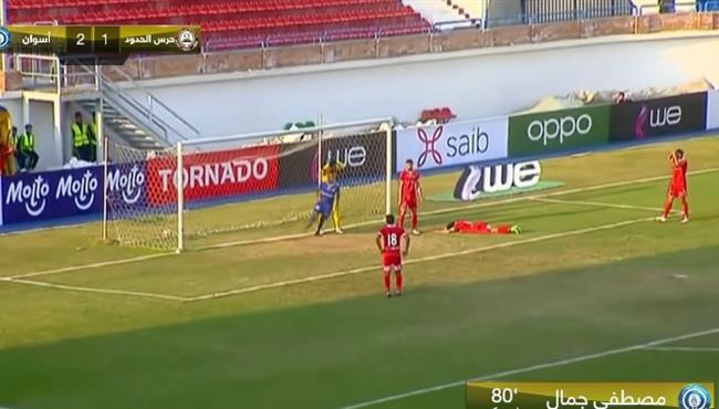اهداف مباراة اسوان وحرس الحدود (2-1) الدوري المصري