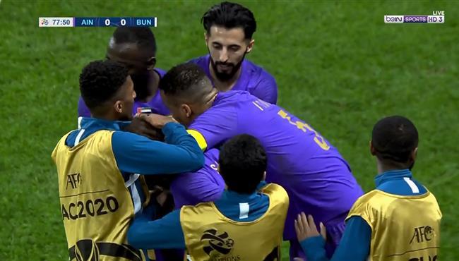 هدف فوز العين علي بونيودكور (1-0) دوري ابطال اسيا