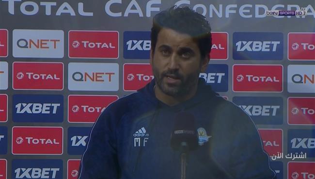 تصريحات محمود فتح الله بعد مباراة بيراميدز وحوريا كوناكري