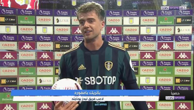 تصريحات بامفورد بعد مباراة ليدز يونايتد واستون فيلا