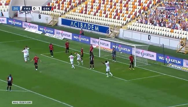 كريم حافظ يصنع هدف مالاتيا سبور الأول امام جنتشلر بيرليجي