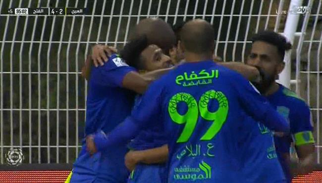 اهداف مباراة القتح والعين (4-2) الدوري السعودي