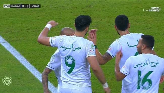 اهداف مباراة الاهلي والفيصلي (2-1) الدوري السعودي