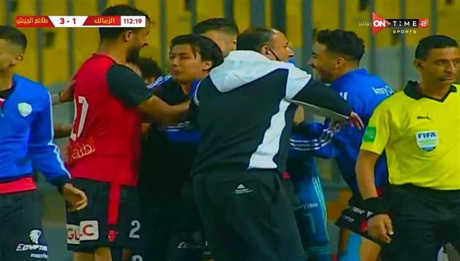 اهداف مباراة الزمالك وطلائع الجيش (3-1) كاس مصر