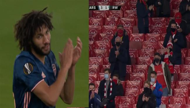 تحية خاصة من جماهير ارسنال لمحمد النني لحظة خروجة في مباراة رابيد فيينا