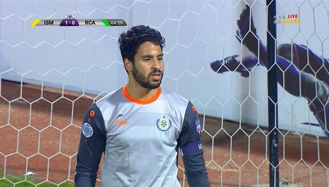تصدي رائع لمحمد مجدي في مباراة الاسماعيلي والرجاء بالبطولة العربية
