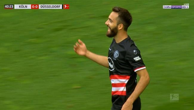 هدف دوسلدورف الاول فى مرمي كولن (1-0) الدوري الالماني
