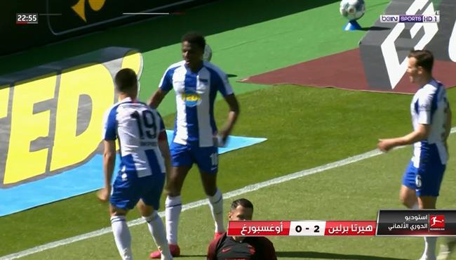 اهداف مباراة هيرتا برلين واجسبورج (2-0) الدوري الالماني