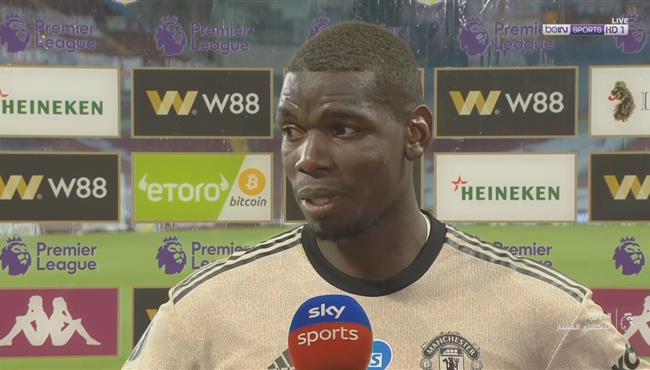 تصريحات بوجبا بعد مباراة مانشستر يونايتد واستون فيلا في الدوري الانجليزي