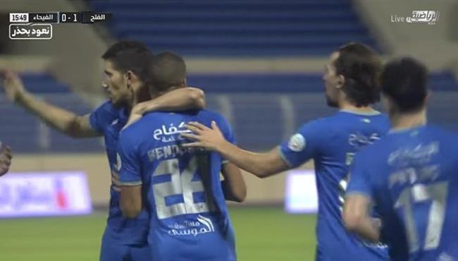اهداف مباراة الفتح والفيحاء (2-0) الدوري السعودي