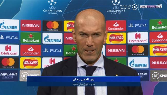 تصريحات زيدان بعد مباراة ريال مدريد ومانشستر سيتي في دوري ابطال اوروبا