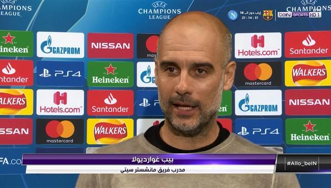 تصريحات بيب جوارديولا بعد مباراة مانشستر سيتي وريال مدريد في دوري ابطال اوروبا