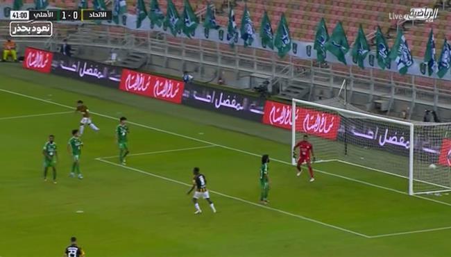 هدف تعادل الاتحاد الرائع مع الاهلي (1-1) الدوري السعودي