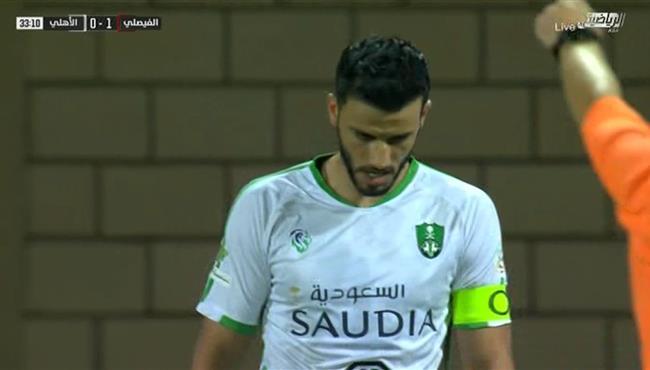 حارس الفيصلي يحرم عمر السومة من تسجيل هدف التعادل للأهلي