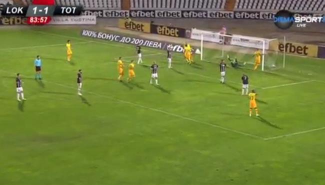 اهداف مباراة توتنهام ولوكوموتيف بلوفديف (2-1) الدوري الاوروبي
