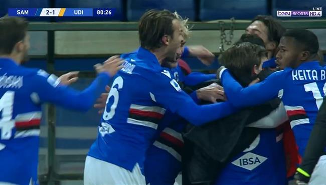 اهداف مباراة سامبدوريا واودينيزي (2-1) الدوري الايطالي