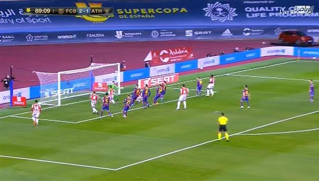 هدف تعادل اتلتيك بلباو مع برشلونة في الوقت القاتل (2-2) كاس السوبر الاسباني